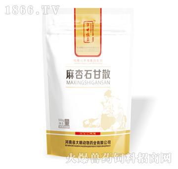 麻杏石甘散-清热、宣肺、止咳平喘、抗菌、消炎、抗病毒