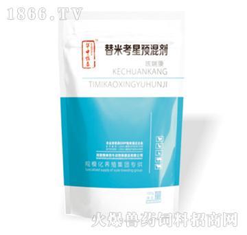 咳喘康-替米考星预混剂(10%)-用于母猪怀孕后期及产期保健