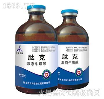 肽克-治新城疫、抗流感,肽克神奇不一般!!!