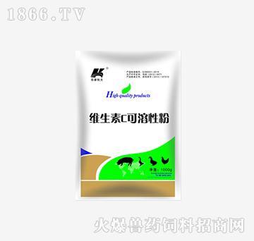 维生素C可溶性粉-用于维生素C缺乏症、发热、慢性消耗性疾病、解毒抗应激等