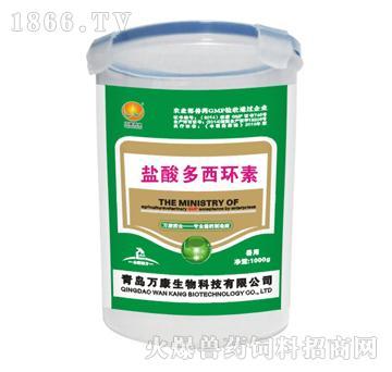 盐酸多西环素