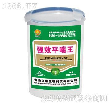 强效平喘王-用于敏感菌所致的家畜肺部感染