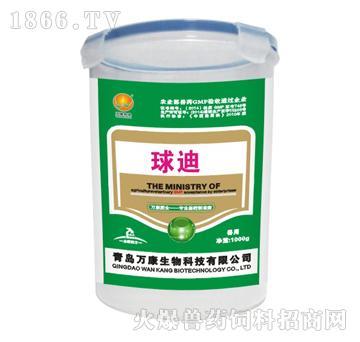 球迪-主治禽白冠病、慢性球虫感染、肠毒综合症