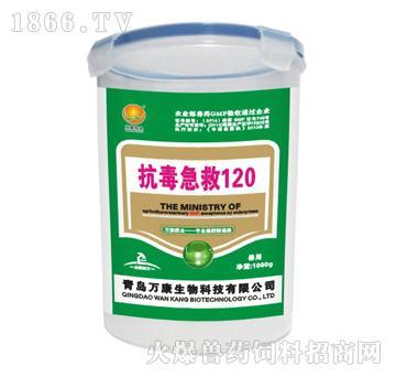 抗毒急救120-主治大肠杆菌(仔猪黄白痢)、仔猪水肿病