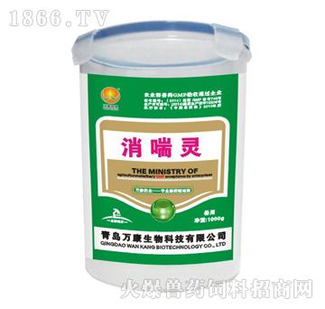 消喘灵-主治传染性支气管炎、传染性喉气管炎、法氏囊