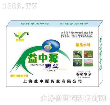 盐酸多西环素注射液-主治链球菌病、猪副嗜血杆菌病、猪肺疫