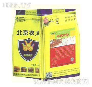 肉禽肥肽-提高饲料报酬,减少饲料浪费