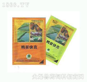 鸭浆快克-鸭传染性浆膜炎专用药