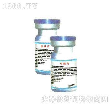 虫螨克-用于防治家畜线虫病、螨瘸及其他寄生性昆虫病