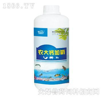 农大钙加氧-稳定水质,减少氨氮、亚硝酸盐、硫化氢等有害物质