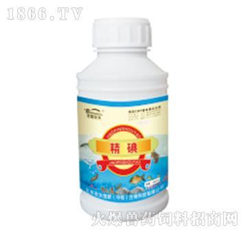精碘-用于水产养殖动物细菌性和病毒性疾病的防治