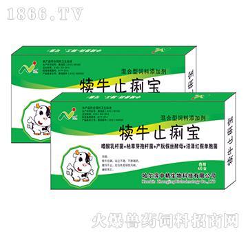 犊牛止痢宝-用于牛羊幼畜细菌性腹泻、传染性胃肠炎