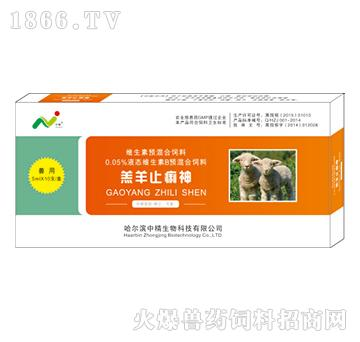 羔羊止痢神口服液-用于抢救羔羊黄痢、白痢,断奶前后拉痢