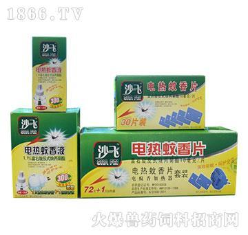 沙飞电热蚊香液-有效驱杀蚊子