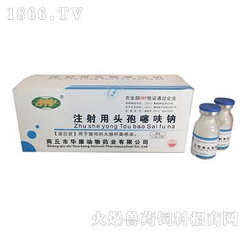 头孢噻呋钠-用于防治下列敏感菌所致的牛、猪的疾患
