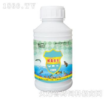 解毒杀手-用作水体消毒剂、杀虫剂、重金属等使用后的降解及解毒