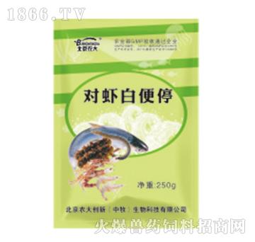 对虾白便停-预防和治疗虾白便病