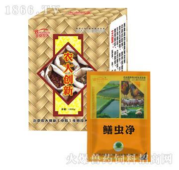鳝虫净-用于鳝鱼及其它鱼类肠道孢子虫病