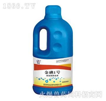 金碘1号-用于畜禽环境、种蛋和畜禽喷雾消毒
