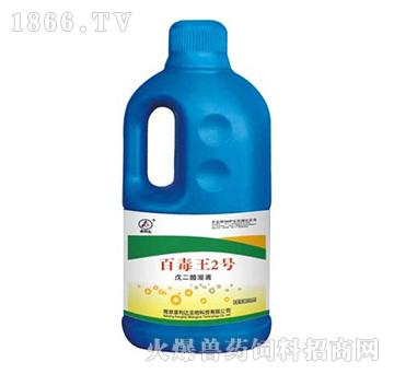 百毒王2号-用于猪场、鸡场、奶牛场、兔场等各种养殖场的消毒
