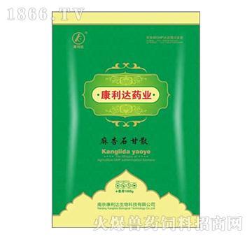 麻杏石甘散-用于治疗猪细菌、支原体等引起的感染性疾病