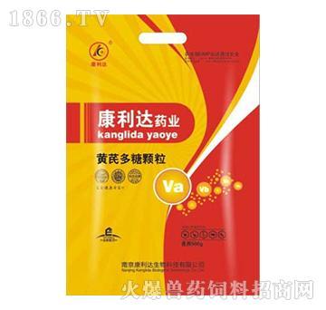 黄芪多糖颗粒-主治禽新城疫、流行性感冒、传染性法氏囊