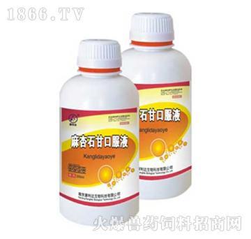 麻杏石甘口服液-主治喘气病、传染性胸膜肺炎、鼻炎、肺疫、猪流感