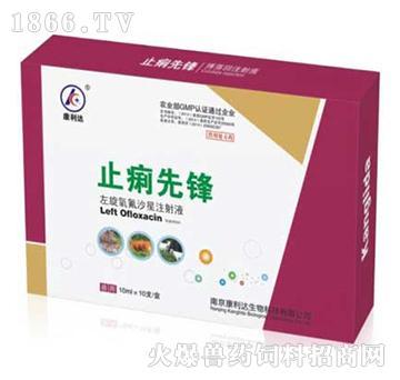 止痢先锋-主治细菌、病毒混合感染引起的急性黄白痢、水泻、腹泻