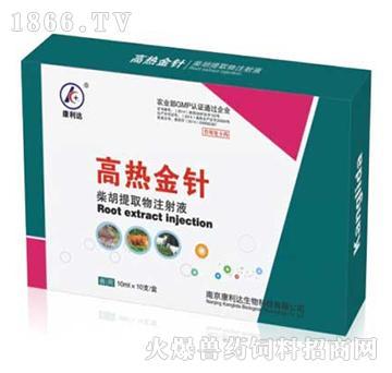 高热金针-主治全身性感染、感冒、无名高热、低热、高烧不退