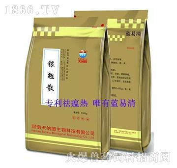 蓝易清-用于猪的病毒性、瘟热性疾病