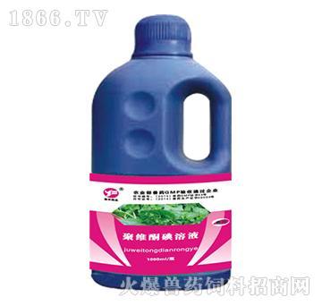 聚维酮碘-消毒防腐药