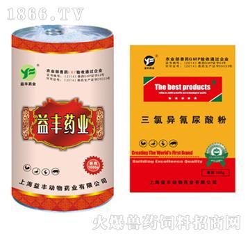三氯异氰尿酸粉-用于禽舍、畜栏、器具、种蛋及饮水等消毒