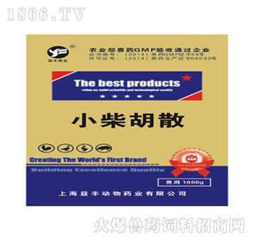 小柴胡散-主治猪发热、高烧、黄疸、不食