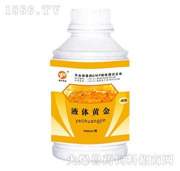 液体黄金-补充维生素,必备氨基酸,维持正常生理机能,增进新城代谢