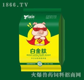 育肥猪白金肽-猪催肥剂、生猪催肥灵、见效快、提前10天出栏