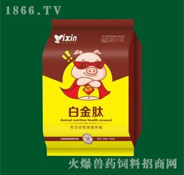 白金肽1kg(母猪专用)-母子安、产后不食、便秘、提高猪仔成活率