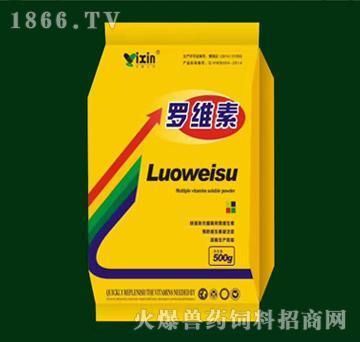 罗维素-兽药多维、蛋禽多维、猪用多维、速溶多维、复合多维添加剂