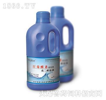 百毒醛杀-消毒防腐药,用于畜禽舍及容器消毒