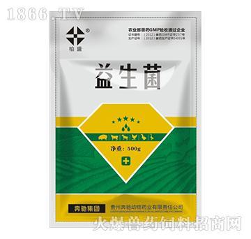 益生菌-提高抗病能力,调节胃肠酸碱度,改善肠道内环境,预防疾病