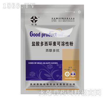 西联多抗-用于畜禽的大肠杆菌病,沙门杆菌病,霉形体病