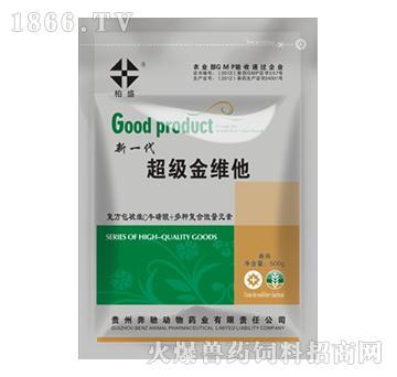 超级金维他-促进生长、降低饲料消耗,可提高胴体品质