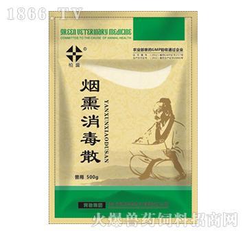 烟熏消毒散-清热燥湿,芳香消毒,抗菌消炎,疏风消肿