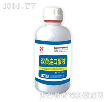 双黄连口服液-用于禽类感冒发烧、非典型新城疫、传支
