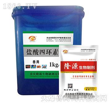 盐酸四环素(水产)