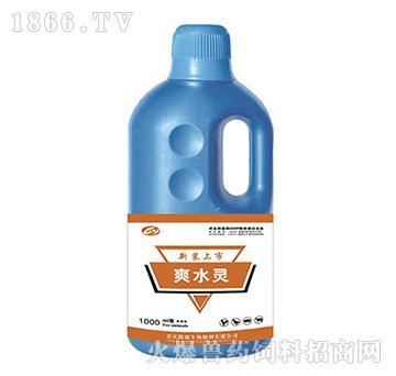 爽水灵-提高水体溶氧量、调节稳定pH值