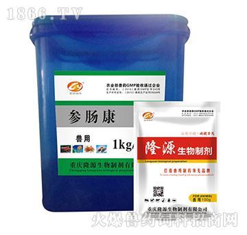 参肠康-适用于各种细菌混合感染肠炎