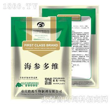 海参多维-预防海参的营养缺乏症、提高抗病能力
