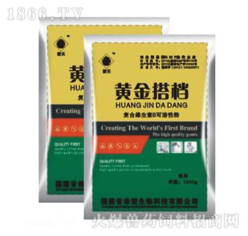 黄金搭档-预防维生素、电解质缺乏症,提高生产性能,增强抗病力