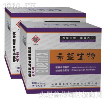 常安平-主治大肠杆菌疾病、过料、肠毒综合症