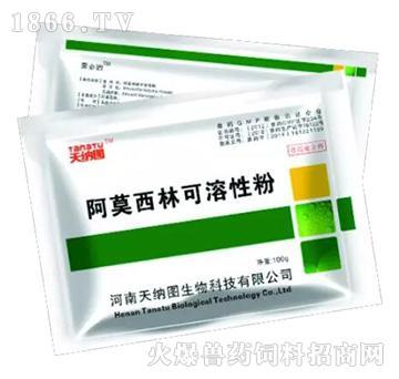 菌必治-主治猪副嗜血杆菌病、传染性胸膜肺炎等呼吸系统疾病